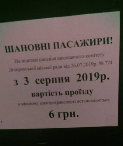 1161 e1564497489493