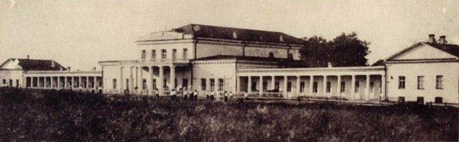 345Dnipropetrovsk kolishnij palats Potomkina zgodom Budinok vidpochinku Im. Illicha. foto 1927 r
