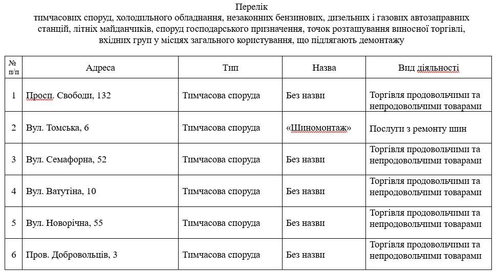 Snimok 14