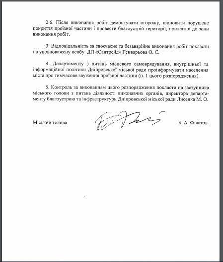 Snimok1 1
