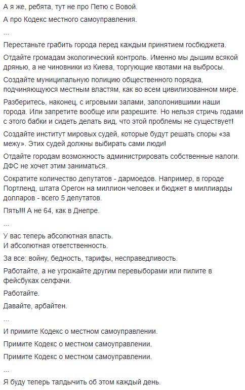 Snimok1 2