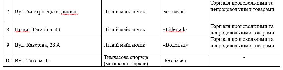 Snimok1 5