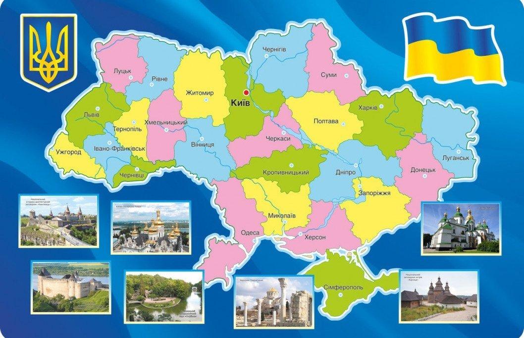 karta Ukrayini e1564314619758