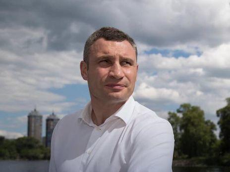 Кличко заявил, что принятые законы приведут Украину к коллапсу