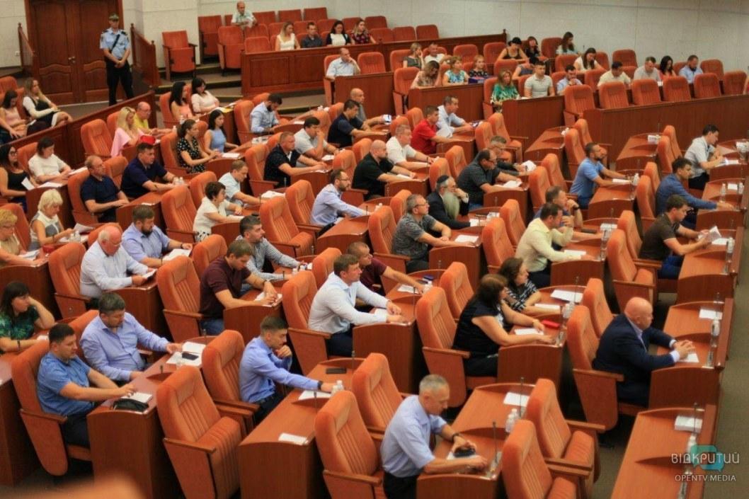 Требуем проверить предприятия-загрязнители: депутаты Днепра хотят обратиться к правительству