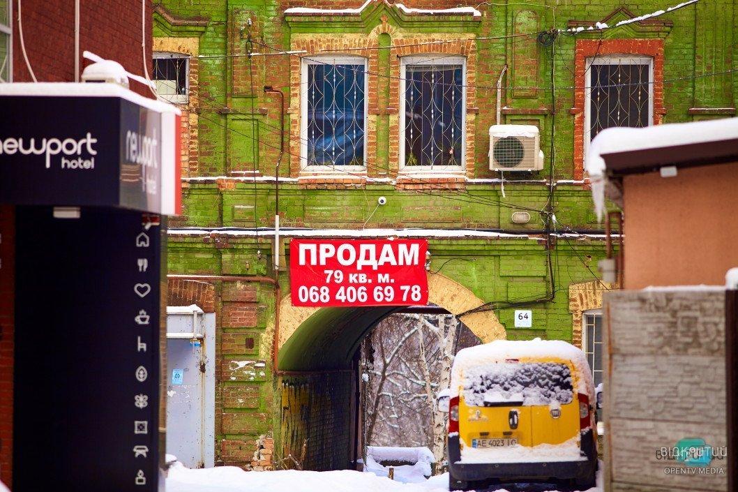 strokozatskaya3