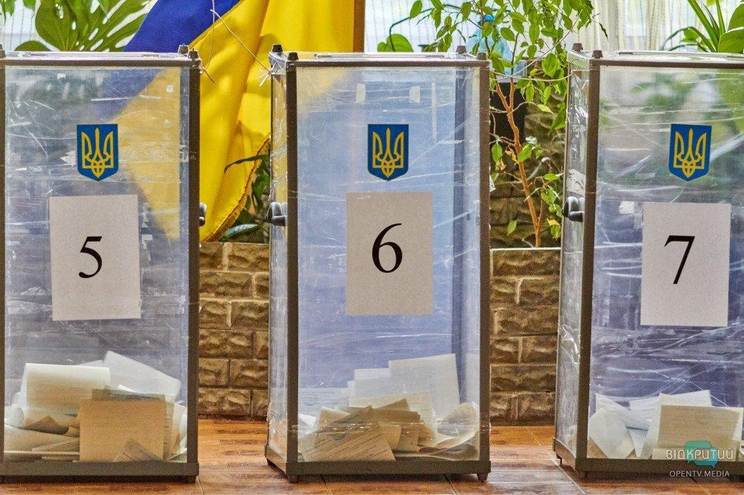 В Днепре на избирательных участках будут дежурить более 1000 полицейских