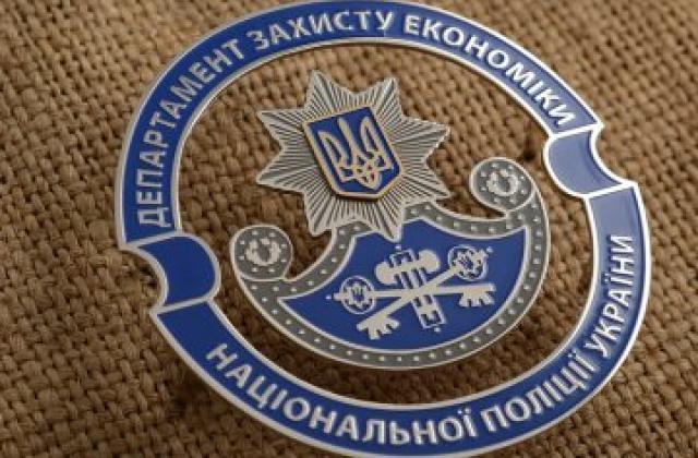 Аваков: прийнято рішення про ліквідацію Департаменту захисту економіки Нацполіції