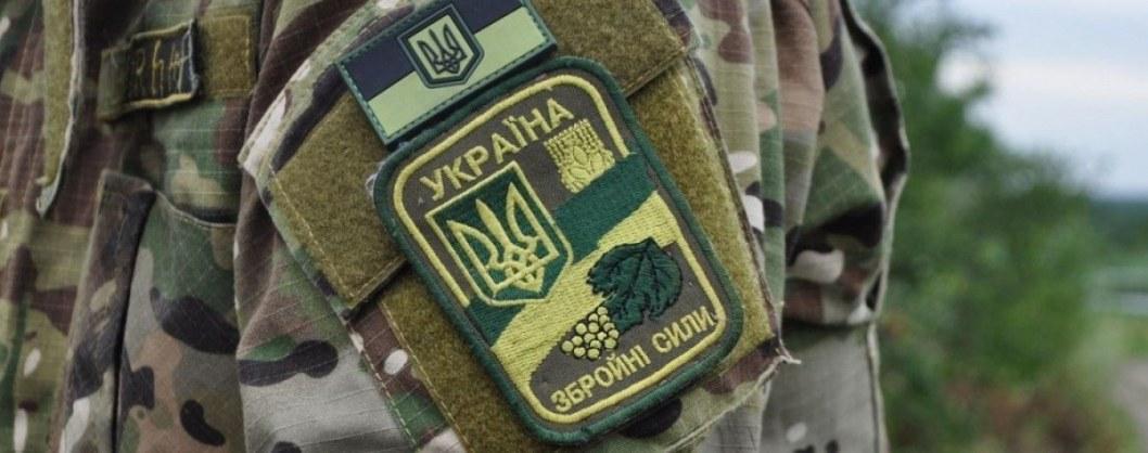 Для українських військових розробили новий мобільний додаток «Джура»