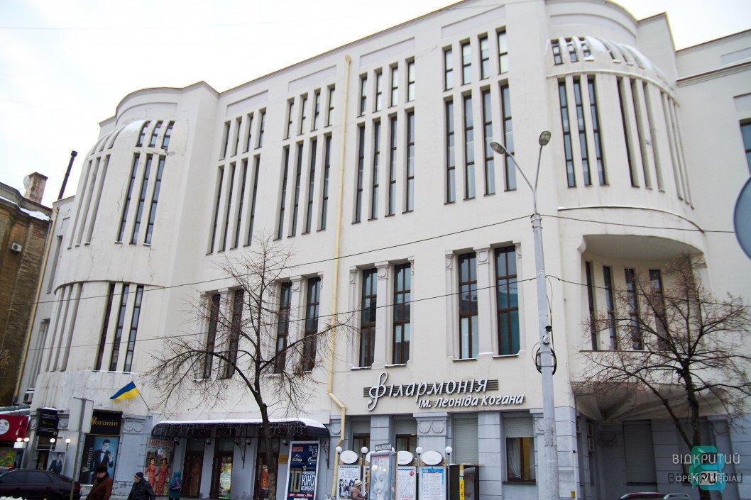 Державний реєстр культурної спадщини поповнився об'єктами з Дніпра та області