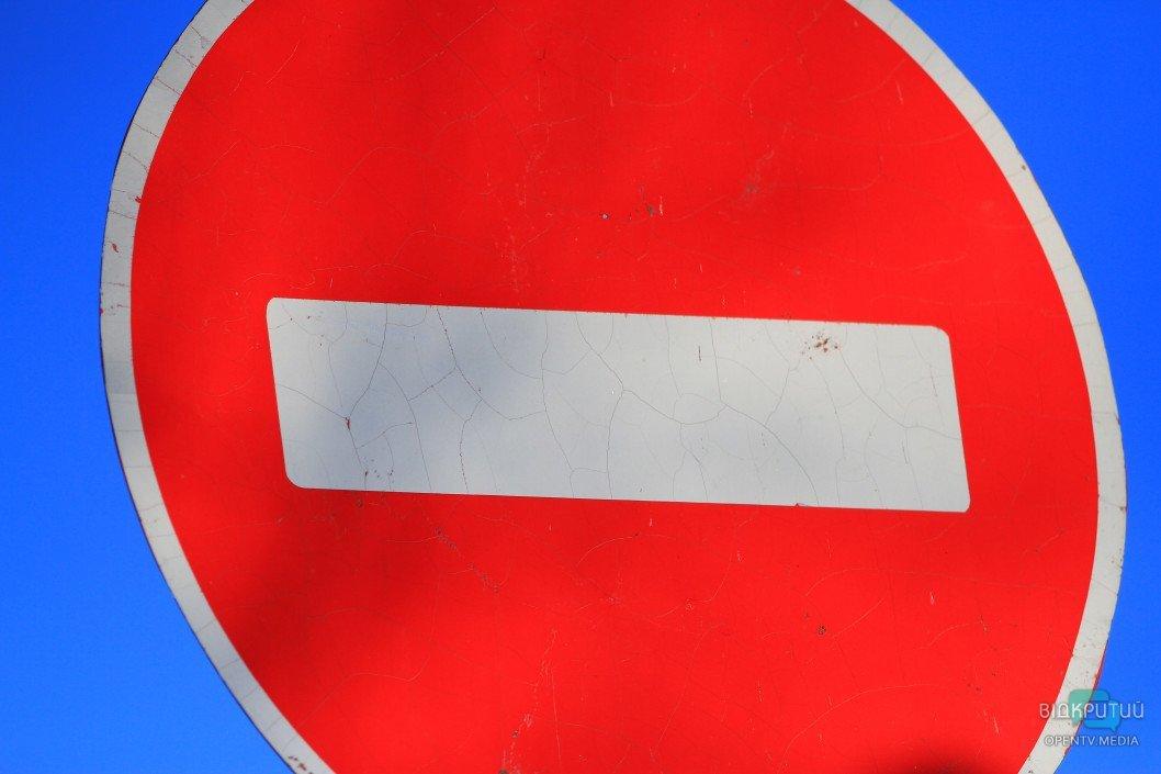 У Дніпрі на День Незалежності перекриють рух транспорту: список вулиць