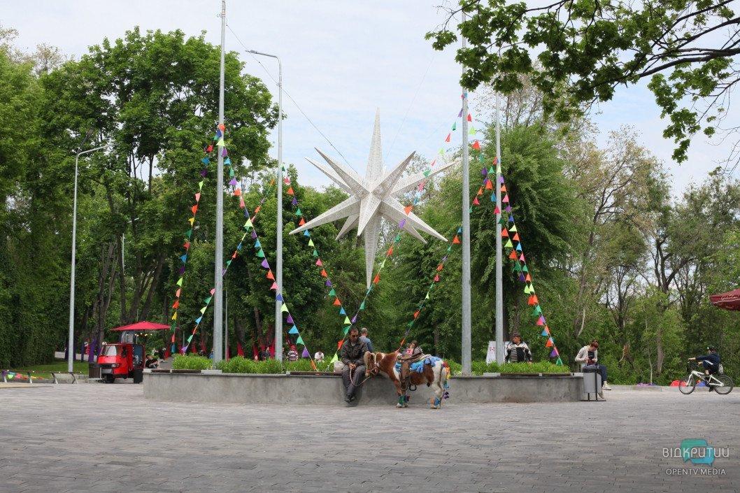 Природа у великому місті: парк Зелений Гай