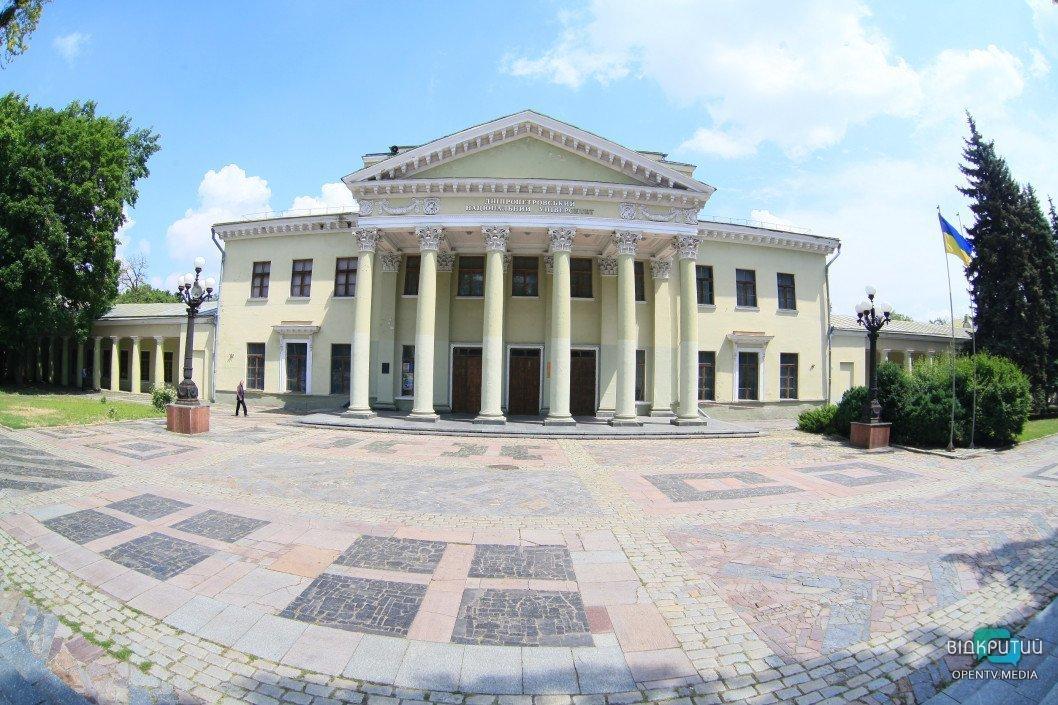 Скільки грошей потрібно для реконструкції Палацу студентів у Дніпрі