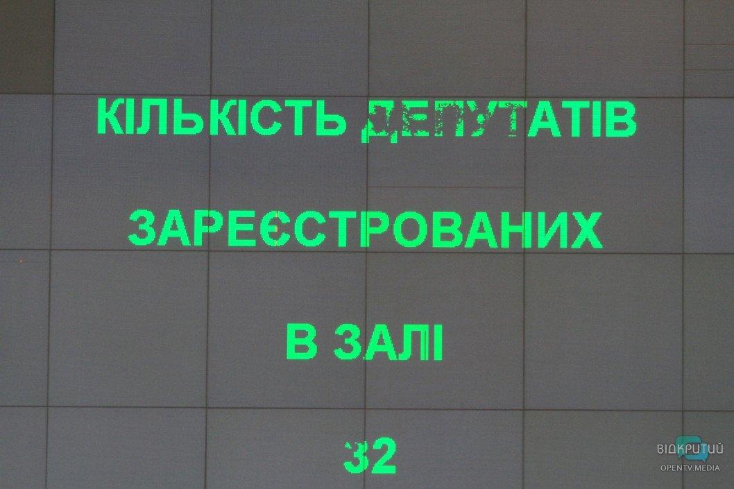 20190809 120334 DIP 1491