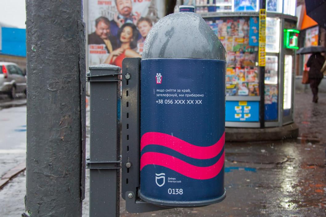 Мешканці Дніпра підтримали петицію про збільшення кількості сміттєвих урн у місті