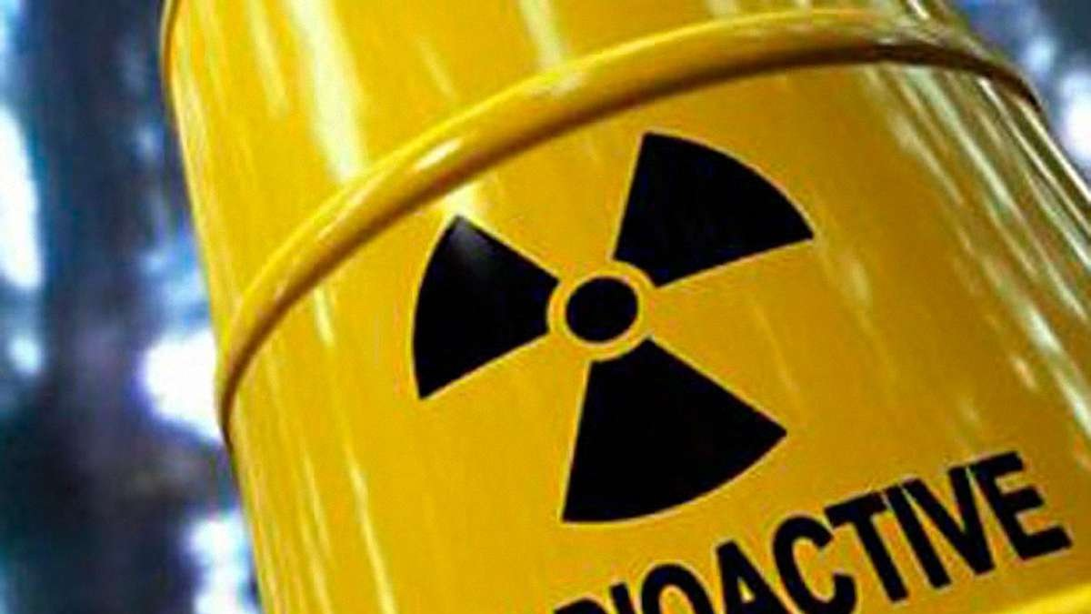 Україна закупила ядерне паливо у РФ на 47 мільйонів доларів