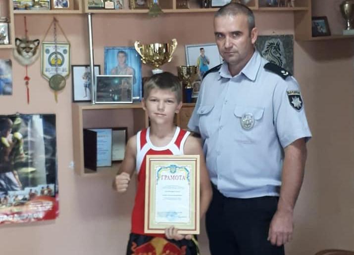 У Кривому Розі нагородили підлітка за боротьбу з наркорекламою