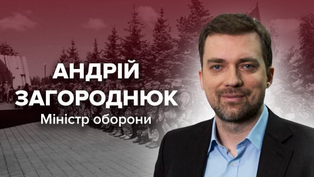 Andrij Zavgorodnyuk1