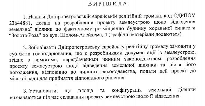 Bezymyannyj 16