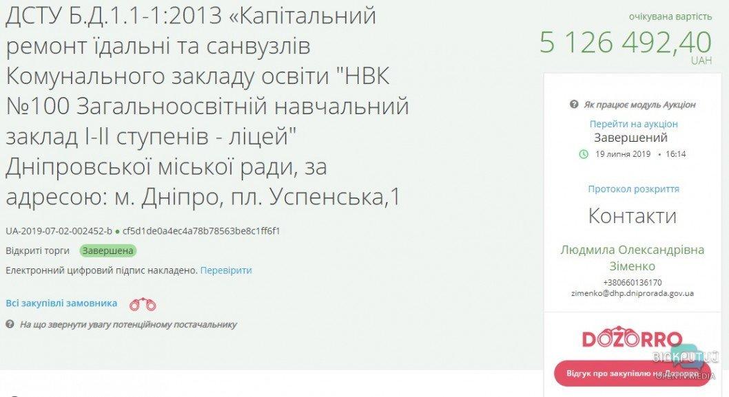 Bezymyannyj 17