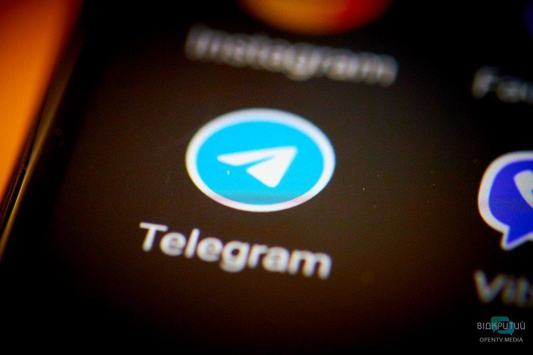 Для нардепів нового скликання розробили Telegram-бот