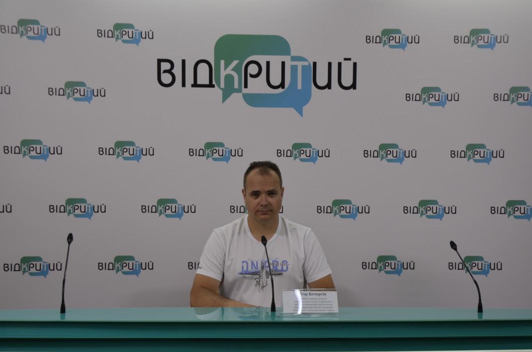 Український інститут національної пам'яті у Дніпрі: формування української ідентичності на сучасному етапі