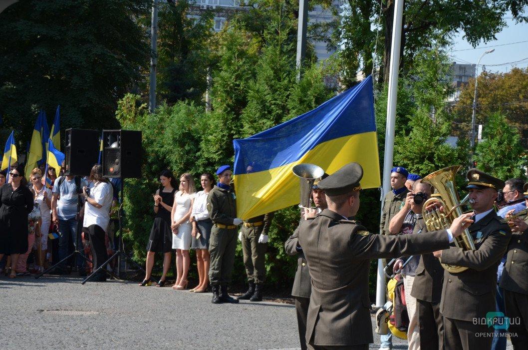 «Більше, ніж символ»: у Дніпрі відсвяткували День Державного Прапора України