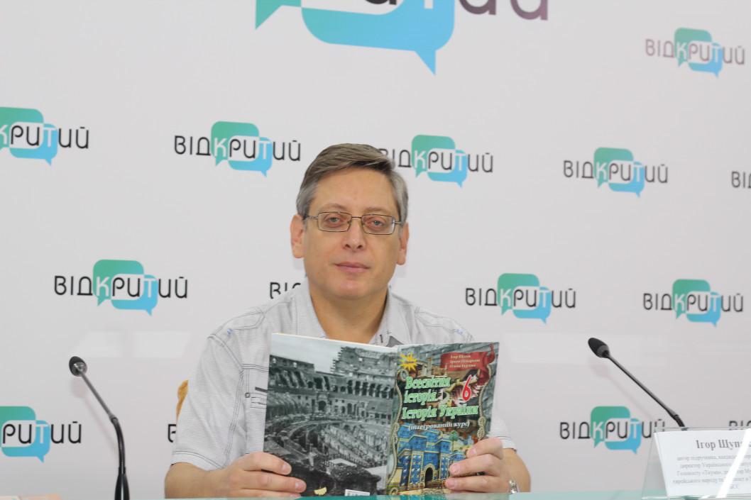 Історик з Дніпра став автором шкільного підручника з QR-кодами