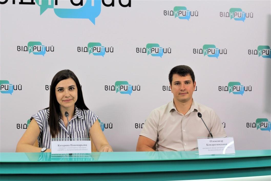Дніпропетровські ОТГ можуть реалізовувати спільні проєкти з громадами західних регіонів