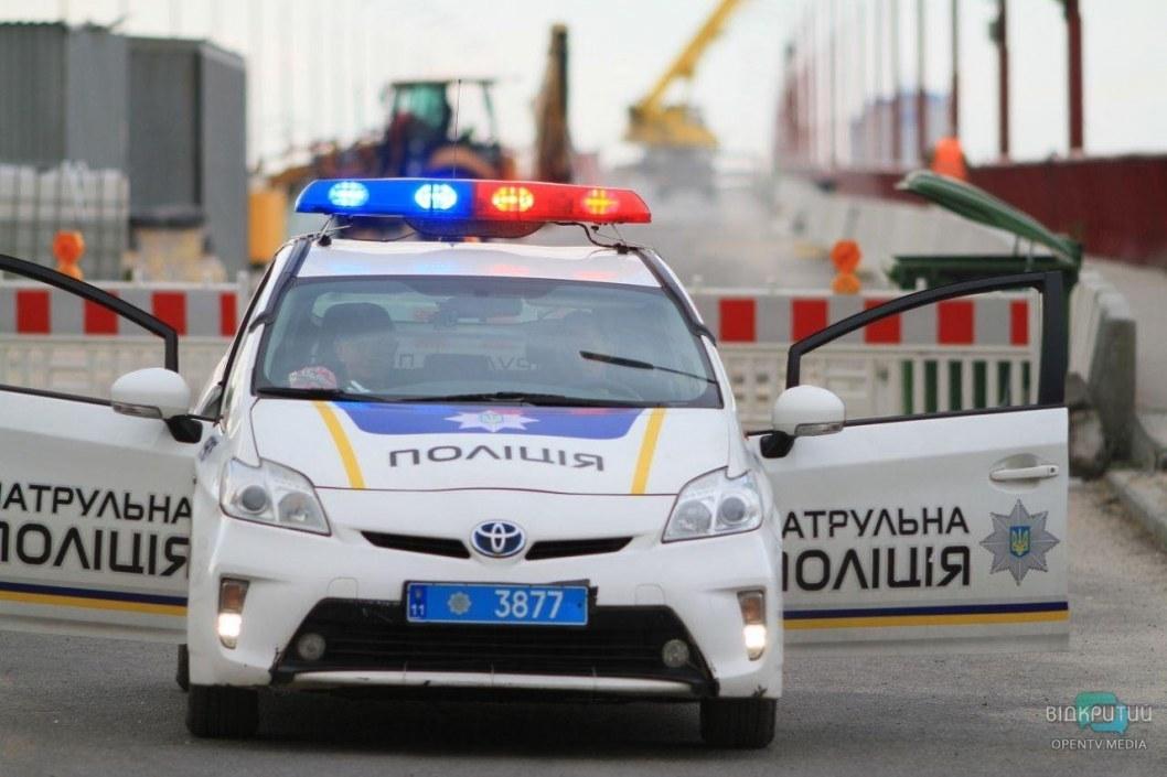 Politsiya novyj most