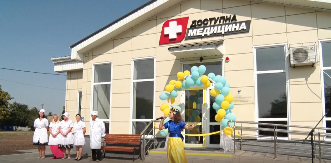 У селі Вакулове збудували нову амбулаторію