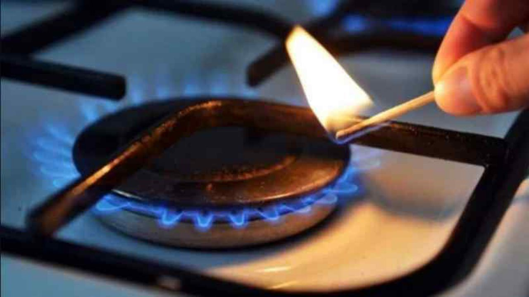 Газ для потреб населення дешевшає четвертий місяць поспіль