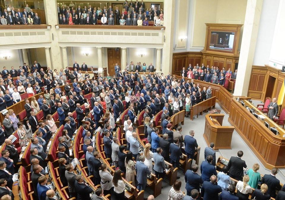 VRU Verhovnaya Rada Ukrainy deputaty tribuny