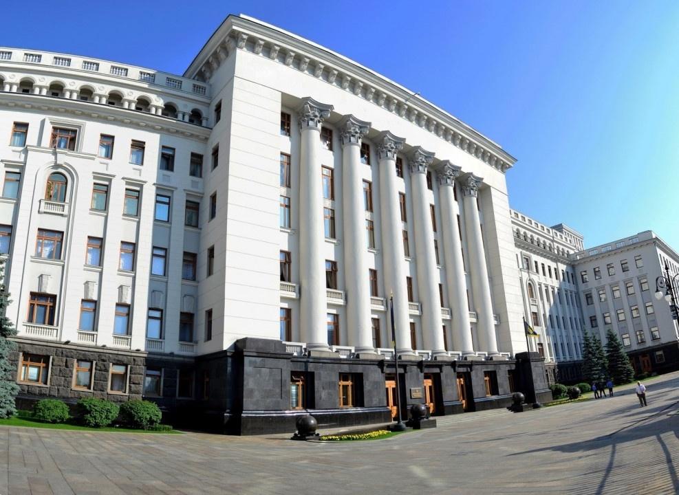 administratsiya prezidenta