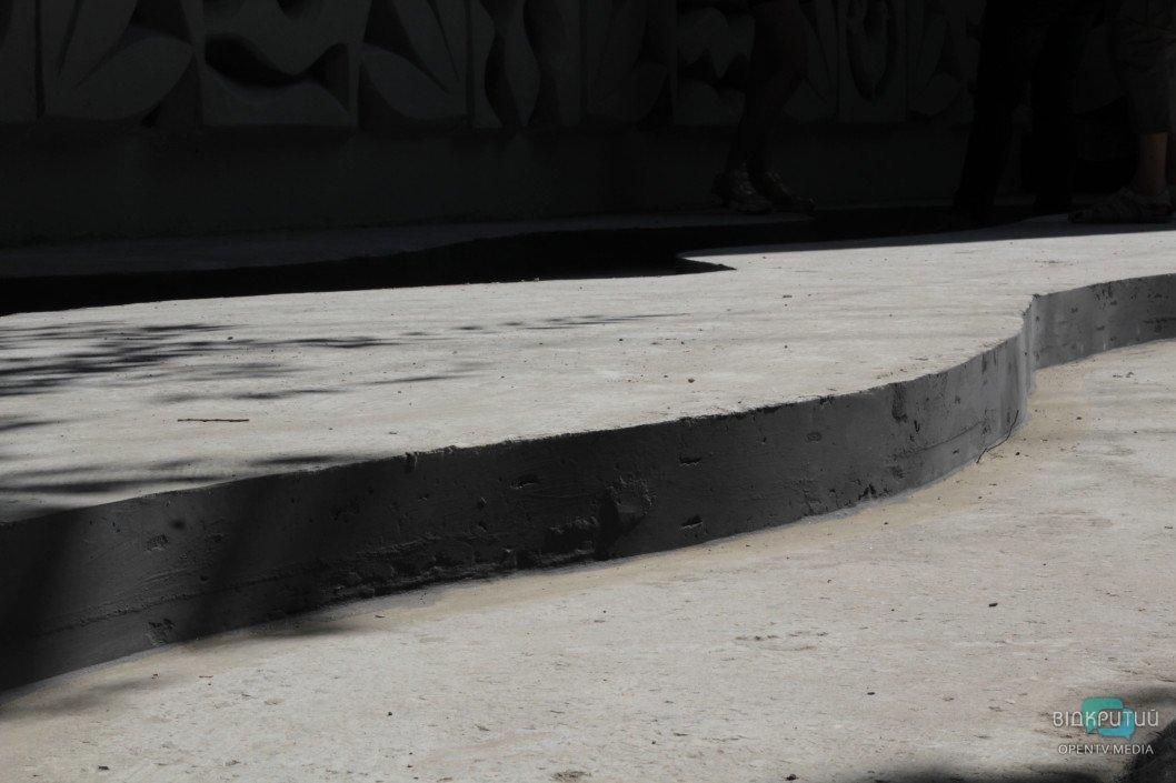 beton pushkina 22