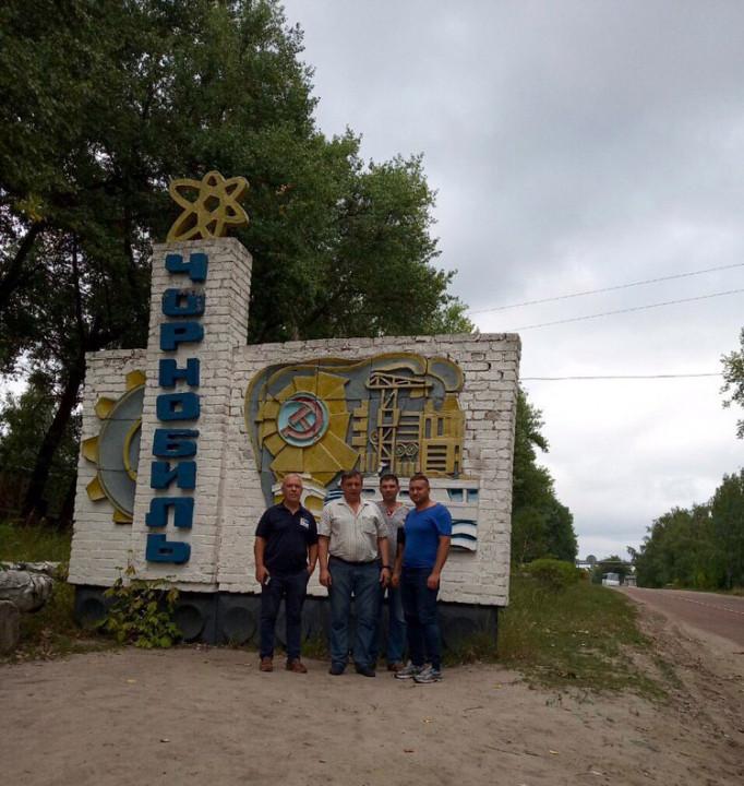chornobil1