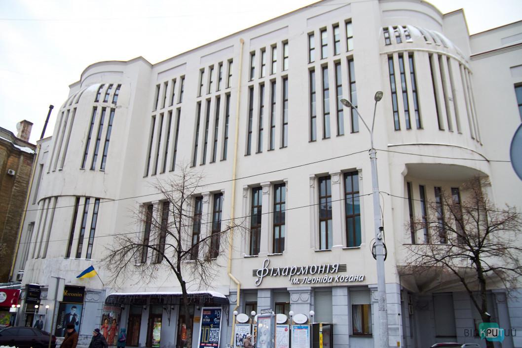 Міністерство затвердило план розташування історичних будівель Дніпра