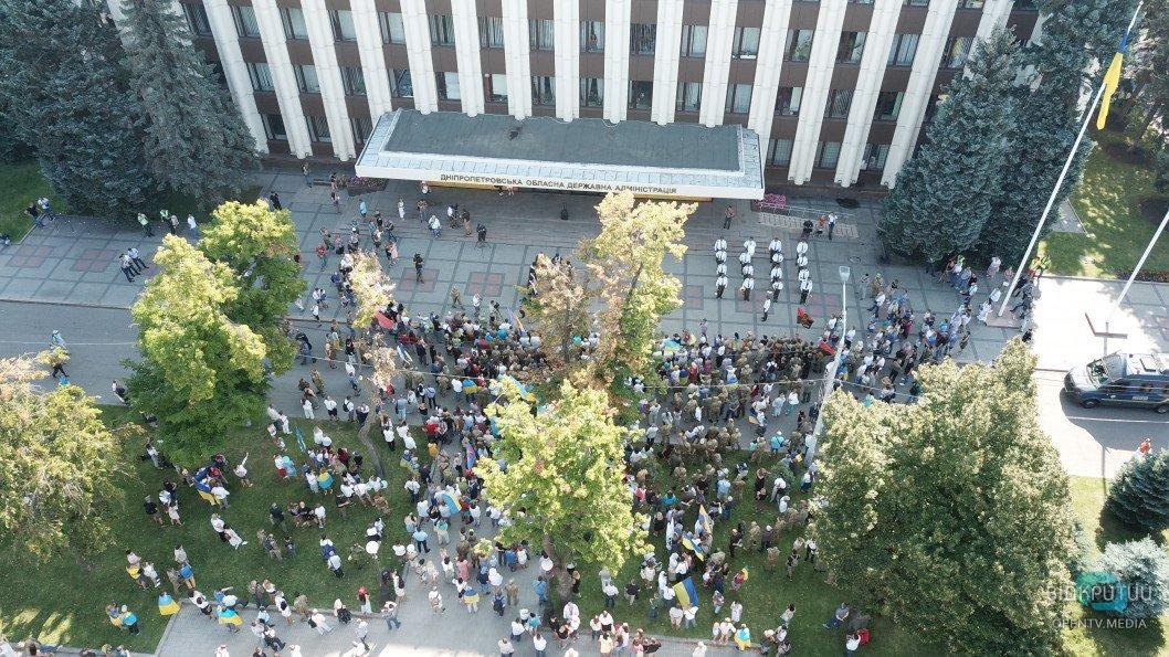 З Днем Народження, рідна: у Дніпрі відбувся «Марш волі»