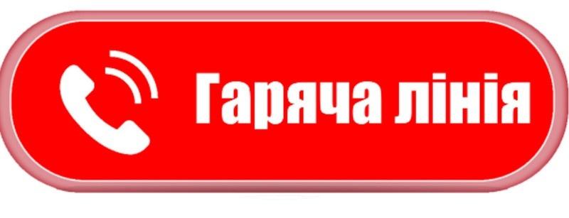 garyachaliniya 5d4bfec0818b6