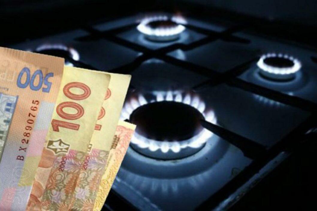 Нафтогаз спрогнозував зменшення вартості газу для населення в листопаді та грудні