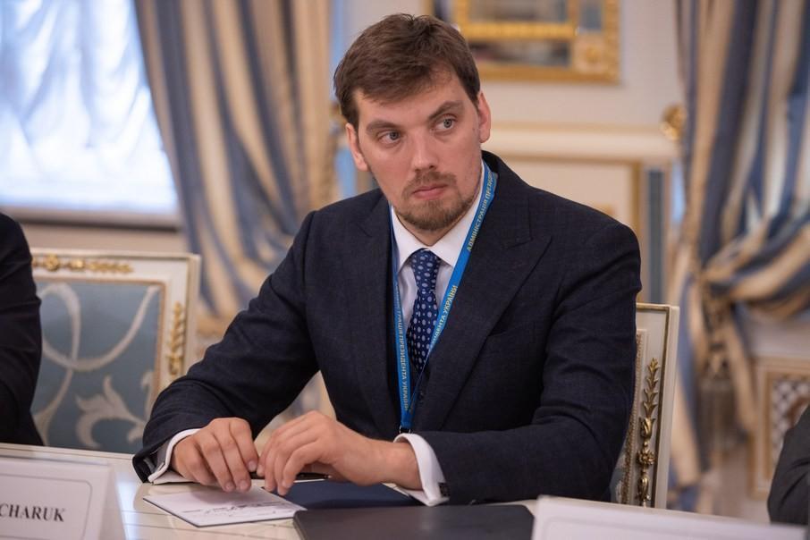 Олексій Гончарук став наймолодшим прем'єр-міністром України