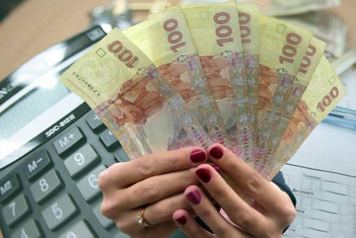 Місцеві бюджети Дніпропетровської області отримали 14,2 мільярда гривень
