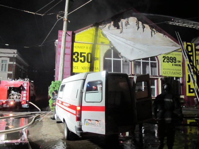 Під час пожежі в одеському готелі загинув мешканець Дніпра