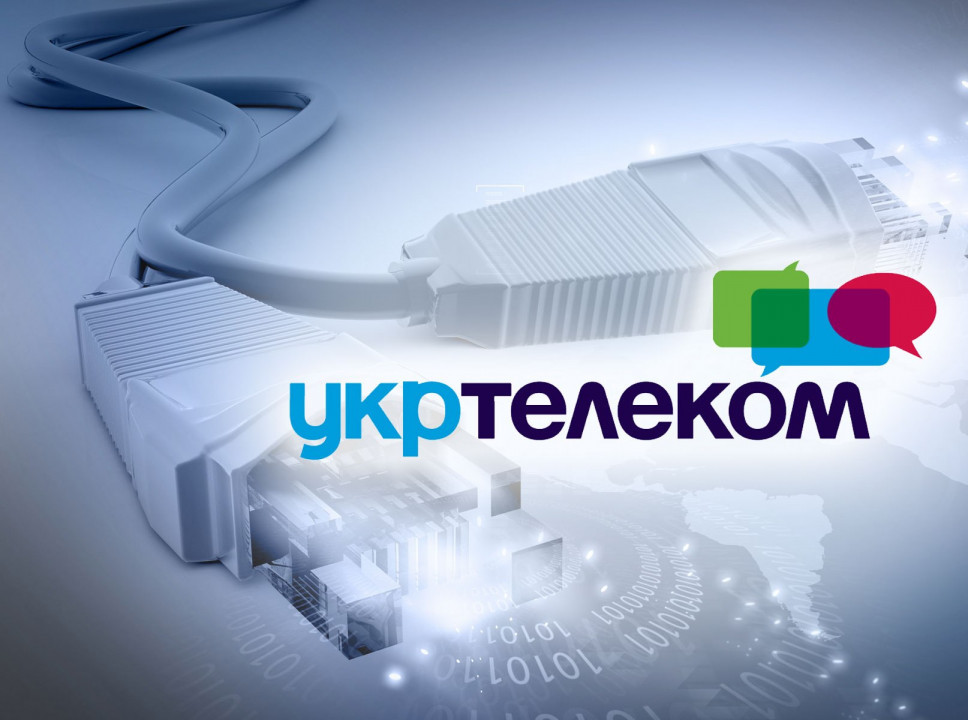 93% акцій «Укртелекому» заарештували за борги перед «Ощадбанком»