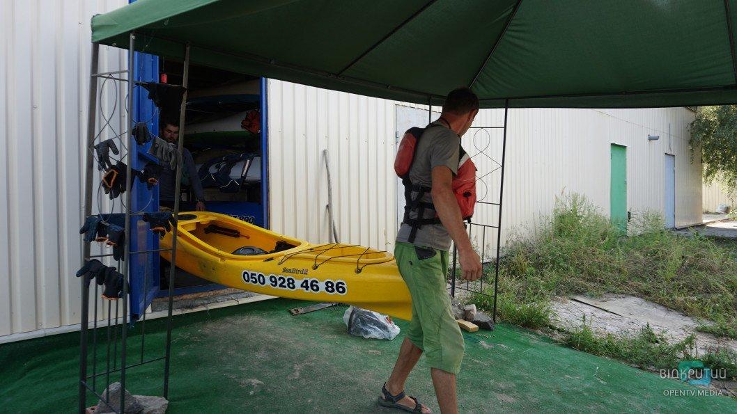 kayaki