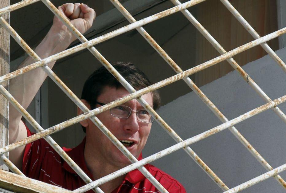 Луценко ставить під загрозу розслідування корупційної схеми на митниці