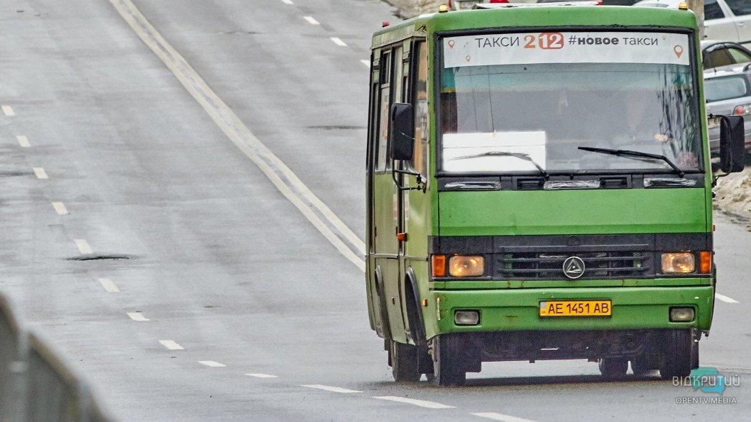 Транспорт в Днепре во время карантина