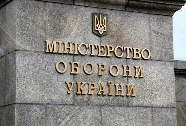 Міноборони за неякісні казани для військових вимагає у постачальника 1,2 мільйона гривень