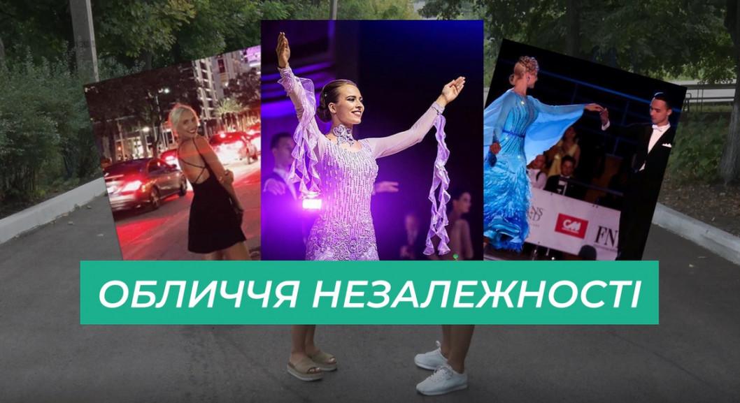 Обличчя Незалежної України: ініціативна молодь