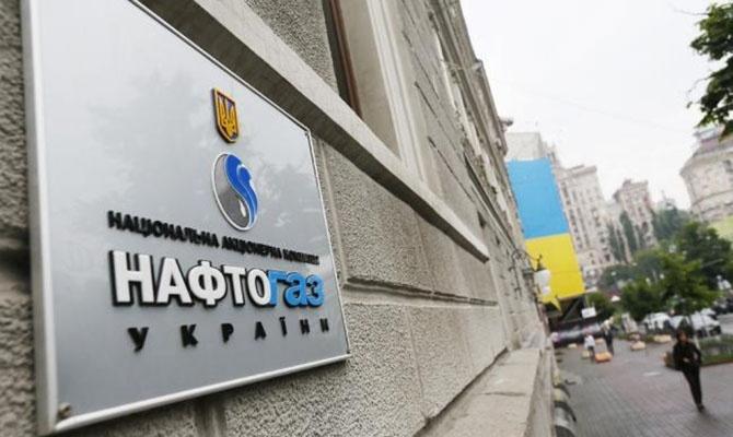 У Зеленського хочуть вбити та розчленувати «Укрзалізницю» та «Нафтогаз»